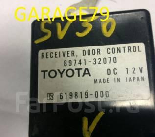 Блок управления дверями. Toyota Vista, SV50, SV55, ZZV50 Toyota Vista Ardeo, SV50, SV50G, SV55, SV55G, ZZV50, ZZV50G Двигатели: 1ZZFE, 3SFE, 3SFSE. По...