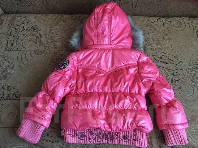 Куртка зимняя. Шапочка в подарок!. Рост: 98-104, 104-110 см