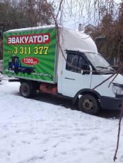 ГАЗ Газель Бизнес. Продам Газель, 3 000 куб. см., 1 500 кг.