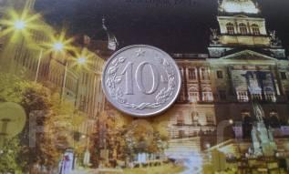 Социалистическая Чехословакия. 10 геллеров 1971 года.