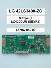 Продам T-CON: 6870C-0401C.