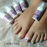Обучение Педикюр Golden Trace