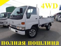 Toyota Toyoace. Toyota ToyoAce 4WD, борт 1,5 тонны, 3 000 куб. см., 1 500 кг.