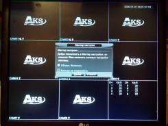 8-ми канальный видеорегистратор AKS-108mini. без объектива