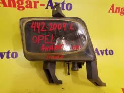 Фара противотуманная. Opel Vectra