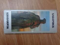 Набор открыток Хабаровск. Оригинал