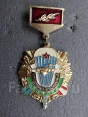 Памятный знак Воздушнодесантные войска