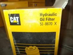 Фильтр гидравлический.