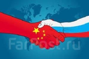 Помощь в покупке товаров в Китае без посредников.