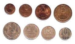 Продам набор монет СССР – 8 шт. Номиналом – 1,2,3,5,10,15,20,50 коп