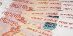 Автовыкуп Барнаул - купим Ваш авто дороже всех за 15 минут! Выезд!
