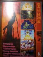 """DVD """"Анимэ. 6 фильмов"""""""