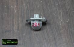 Фонарь освещения номерного знака Honda Edix L13A6