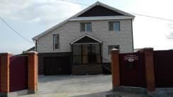Дом в хорошем районе (Орбита), продам либо обменяю на 1-2комн. квартиру. Мкр. Орбита, р-н Аэропорт, площадь дома 190кв.м., централизованный водопров...