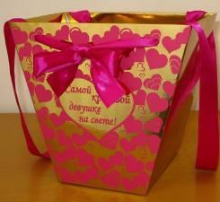 Коробка для цветов (Цены ниже, ликвидация)