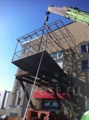 Сварка Аргон, Полуавтомат. Изготовление, монтаж, демонтаж метал. конструкци