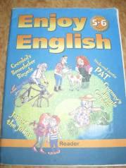 Отдам английский