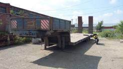 Чмзап 99865-01. Продается Трал, 38 000 кг.