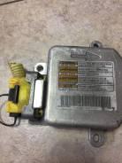 Блок управления airbag Isuzu Bighorn, UBS69GW, 8162050590