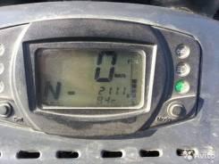 Квадроцикл Стелс 800 (GT max) stels