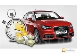 Помощь от покупки до оформления автомобиля