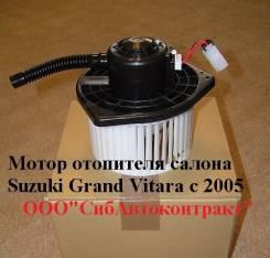 Мотор печки. Suzuki Grand Vitara. Под заказ