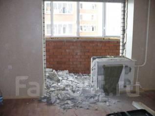 Демонтаж стен, санузла, полов, потолков