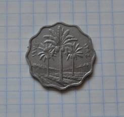 10 фильсов Ирак Пальмы