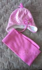 Шапка и шарф. Рост: 50-60 см
