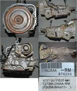 Автоматическая коробка переключения передач. Subaru XV Subaru Forester, SHJ Subaru Impreza Двигатель FB20