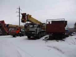 Газпромкран КС-6476. Автокран КС-6476 55111С, 1 000 куб. см., 50 000 кг., 1 м.