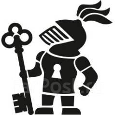 Страж – премиум замочный сервис! Вскрытие замков, сейфов, замена двери