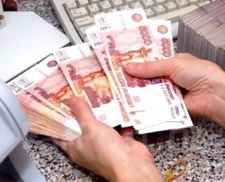 Помогу получить кредит в уссурийске помогу получить кредит в сбербанке челябинск