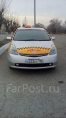 Водитель такси. Средне-специальное образование, опыт работы 3 месяца