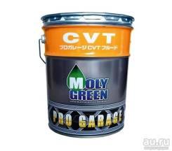 Moly Green. Вязкость Трансмиссионное, полусинтетическое