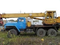 Ивановец КС-35714. Продам кран КС - 35714 2008г в хор сост., 16 000 кг., 18 м.