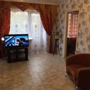 2-комнатная, Ленинградская 75. Дземги, 36 кв.м.