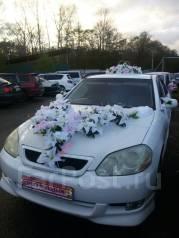 Сдам в аренду свадебное украшение на авто