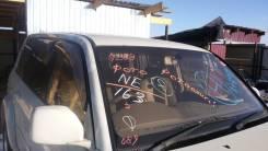 Стекло лобовое. Toyota Land Cruiser