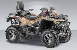 Продам квадроцикл Stels ATV 850. Под заказ