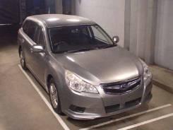 Subaru Legacy. BR9