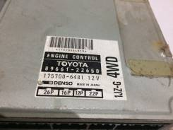 Блок управления двс. Toyota: Progres, Cresta, Crown, Mark II Wagon Blit, Crown Majesta, Mark II, Crown / Majesta, Chaser Двигатель 1JZGE