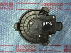 Мотор печки. Toyota RAV4, ACA38, GSA33, ALA30, ACA30, ACA31, GSA38, ACA31W, ACA33 Toyota Auris, ADE150, NDE150, ZRE151, ZZE150, ADE157 Двигатели: 2GRF...