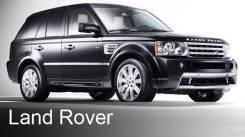 Ремонт Land Rover Jaguar