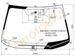 Стекло лобовое с обогревом щеток в клей SUBARU LEGACY/OUTBACK 15-