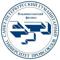 Подготовка к ЕГЭ на базе ВУЗа,110 руб/час, вечерние группы