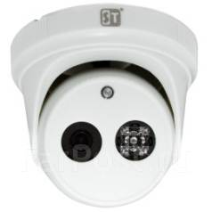 SpaceTechnology ST-171 IP Home