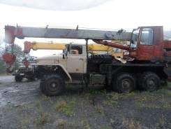 Клинцы КС-35719-3. Продам кран КС-357193 на шасси Урал 5557