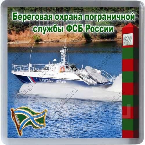 Служба по контракту в береговой охране