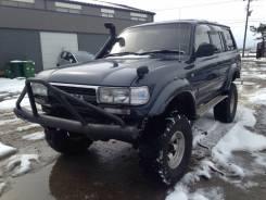 Бампер. Toyota Land Cruiser, HDJ81, HDJ81V